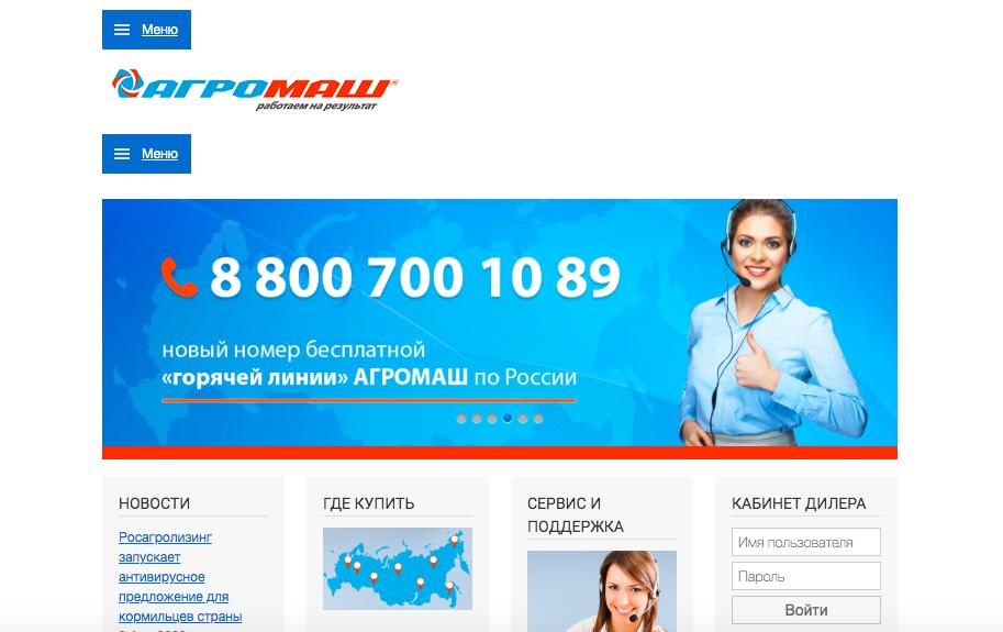 Создание сайтов в Санкт-Петербурге, Москве, Чебоксарах